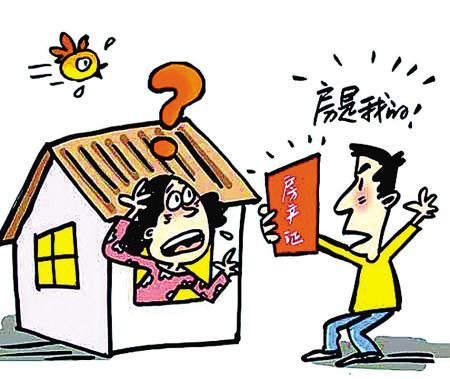 北京房屋租赁律师