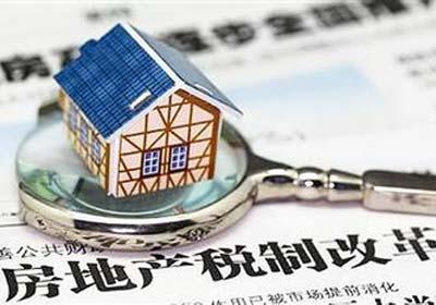 北京房地产资讯律师